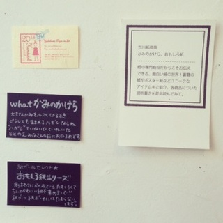 20140325_4_b.jpg